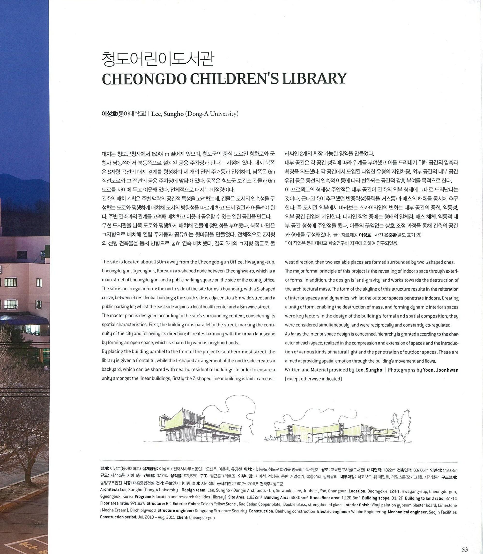 청도어린이도서관 2.jpg